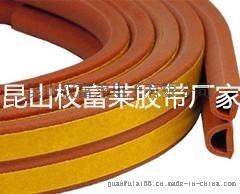 密封条双面胶带、高粘纤维双面胶粘带、密封条网格双面胶
