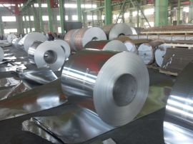 厂家直销美国进口铝合金 1系工业纯铝1199圆棒规格齐全质量保证