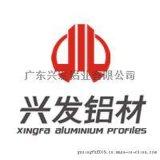 興發鋁材廠家直供可焊接鋁管欄杆網格
