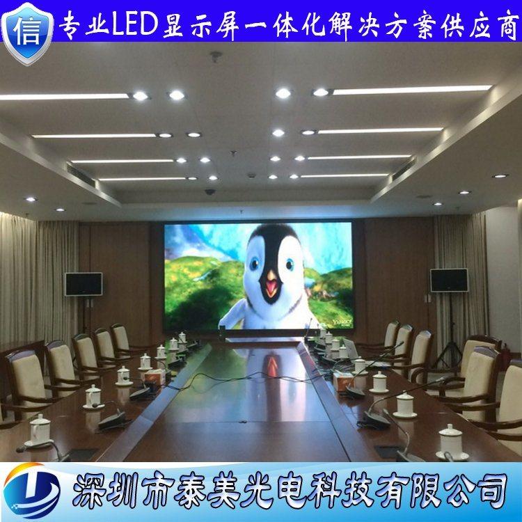深圳泰美光電P2.5室內全綵屏高清表貼三合一全綵LED顯示屏