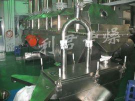 阿拉伯糖晶体颗粒烘干干燥设备之ZLG振动流化床