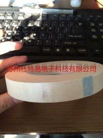 杜邦绝缘纸胶带  绝缘纸胶带价位 销售现货米白绝缘纸胶带