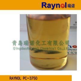 润滑油添加剂 Raynol PC-3750 专业优质 欢迎垂询