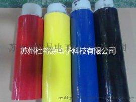 玛拉胶带  薄膜绝缘胶带 聚酯蓝色胶带价位