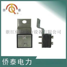 侨泰双线平行耐张线夹(不锈钢)PJJ2-70-120MM2/PJJ2-35-50MM2厂家