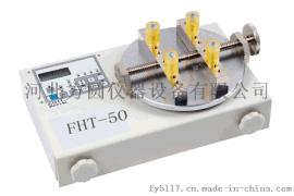 瓶盖扭力测试仪FHT-50