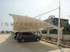 上海东巴膜结构车棚、雨棚、景观棚
