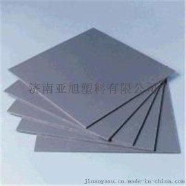 专业生产定做灰色PVC电镀耐酸碱塑料板材 PVC硬塑料板 PVC硬板1.55-1.85密度