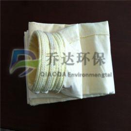 厂家直销垃圾焚烧玻璃纤维布袋耐高温除尘器布袋