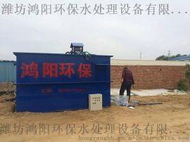 惠州洗车污水处理设备
