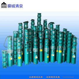 聊城清泉 QJ QS井用潜水泵 深井泵 175QJ40-39