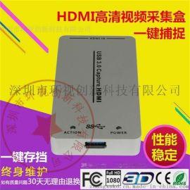 HDMI高清采集卡Capture hdmi 采集棒单路外置HDMI采集盒