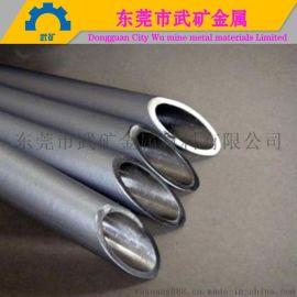 316不锈钢无缝管多少钱一米316不锈钢毛细管厂家304L不锈钢精密管武矿精炼不锈钢管