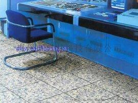 PVC面层全钢防静电地板