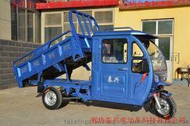 厂家直销自卸式电动三轮保洁车、环卫车、垃圾车图片