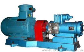 皖威尔顿3G三螺杆泵