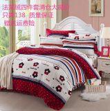 法莱绒4四件套加厚韩版珊瑚绒冬季床上用品法兰绒被套