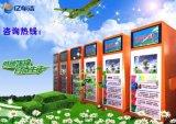 山西忻州自助洗車機廠家