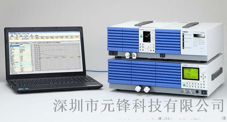 电池充放电系统控制器  KIKUSUI  PFX2500系列/4 型号