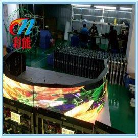 彩能光电 LED室内弧形屏 LED外弧屏 P3室内弧形全彩屏