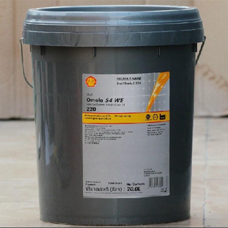 壳牌可耐压S4 WE220合成齿轮油