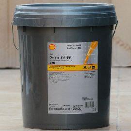 殼牌可耐壓S4 WE220合成齒輪油