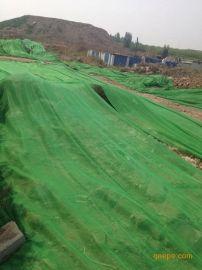 矿区专用绿色防尘网  内蒙古煤场专用遮盖防尘网