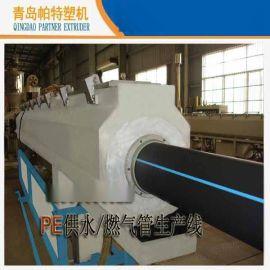 【直销】 **给水管设备  燃气管设备    青岛帕特  诚信经营 品质保证【图】