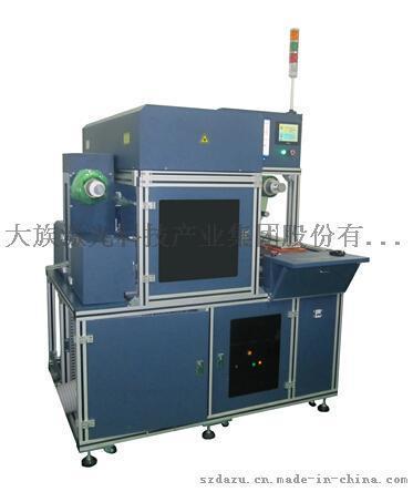 側面泵浦鐳射打標(雕刻)機 CO2-TF-DS,元器件噴碼機、首飾加工、手機殼打標機