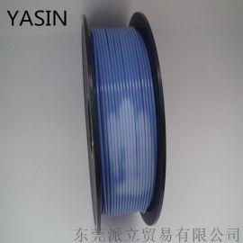 YASIN 3D打印机耗材 PLA/ABS温变色 光变色塑料丝3D打印笔线材