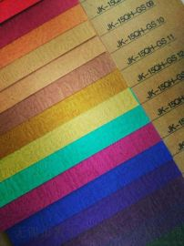 佳彩特种纸,颜色纹路可定制,礼品盒包装印刷纸