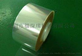 供应A4300 0.188PET薄膜印刷胶片丝印PET胶片