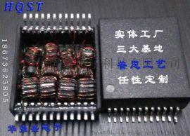 ő      收藏宝贝 分享 H2009NL贴片SOP24千兆POE单口网络滤波器带共模自耦变压器厂家销