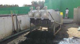 CHINA  叠螺式污泥脱水机