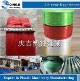 捆扎绳生产线 撕裂膜捆扎绳机 塑料捆扎绳机 塑料撕裂膜出厂价