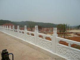 汉白玉栏杆多少钱一米 石栏杆雕刻厂家联系方式