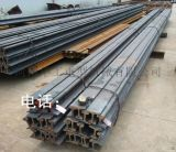 QU120天车钢轨 钢板材质U71Mn 道轨腰厚44 底宽170 亚重牌国标轨道