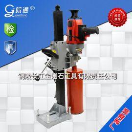 HZ-168手提支架两用型混凝土钻孔机