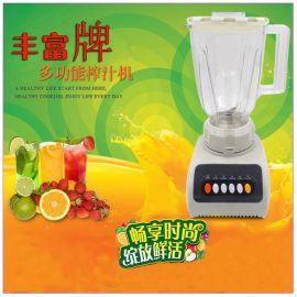 厂家直销 爆款果蔬养生榨汁机多功能营养料理机
