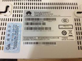 回收华为光猫 回收华为光纤猫HG8240,HG8120