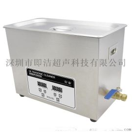 语路工业超声波清洗机实验室医用清洗器 首饰眼镜片清洁器YL-031S