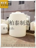山東化工級10立方污水處理專用儲罐 混泥土塑料水塔定做廠家