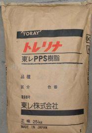 A604日本东丽PPS塑胶原料可用于高电压外壳及插座