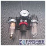 气源处理元件AC2000,气源处理三联件,气动附件