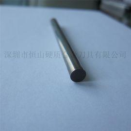 進口高強度硬質合金圓棒 精磨鎢鋼圓棒 廠家直銷