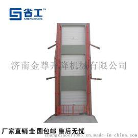 升降货梯,固定式升降货梯,液压升降货梯