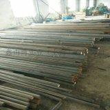 现货供应SA106B圆钢/美标ASTM A106B材质 化学成分