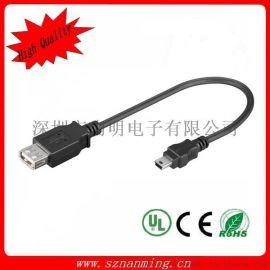 数据线 MP3 MP4专用数据线 mini5pin USB手机数据线