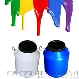 彩色透水地坪密封剂,透水混凝土彩色密封剂