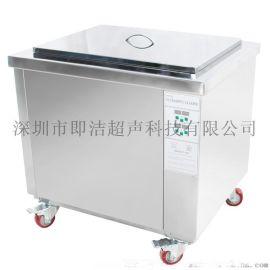 语路工业大型超声波清洗机30L 汽车配件清洗机电路板清洗器YL-10A